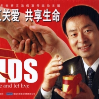 China reports sharp rise in HIV cases